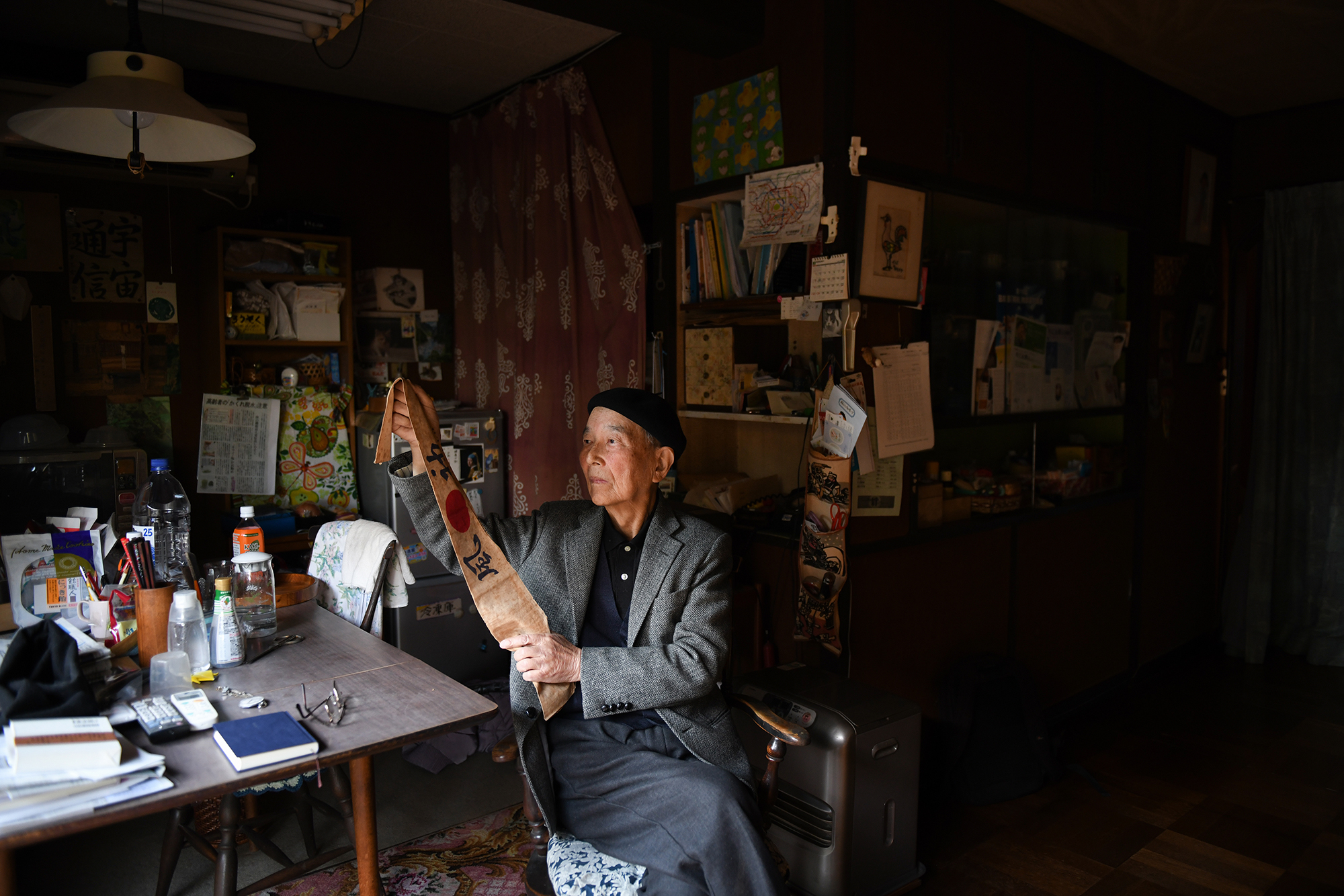 Portraits of Katsumoto Saotome_JAPAN1