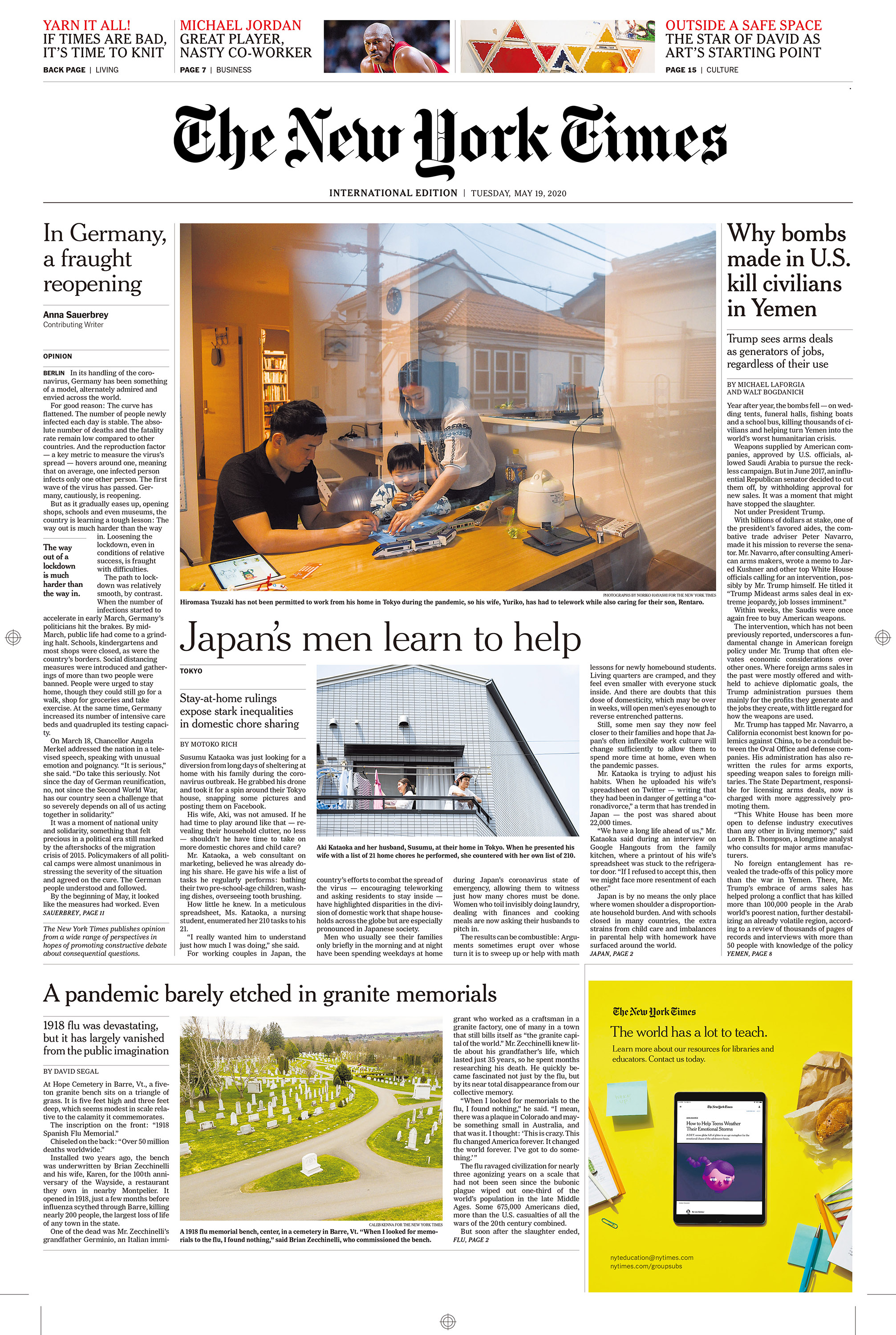 NYT#INYT#05-19-2020#JapanPlus#1#FrontPage#1#205989